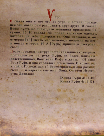 Выставка Шагала - 10-1