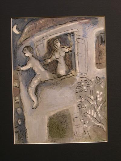 Выставка Шагала - 14