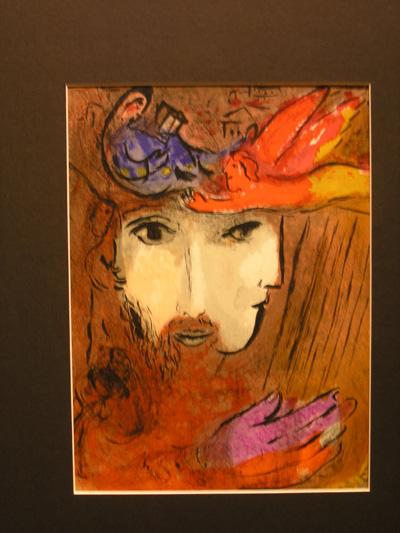 Выставка Шагала - 15