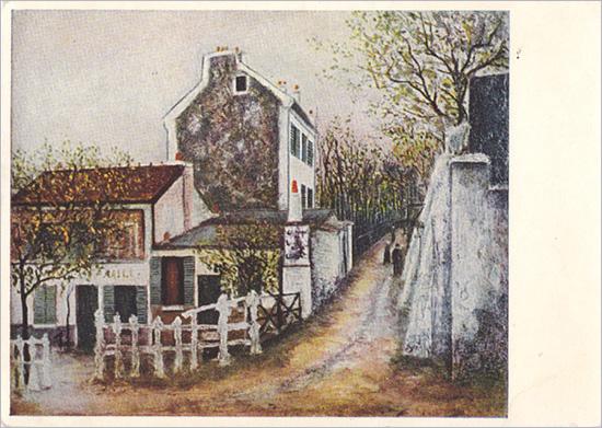 Морис УТРИЛЛО - Монмартская улочка. 1919