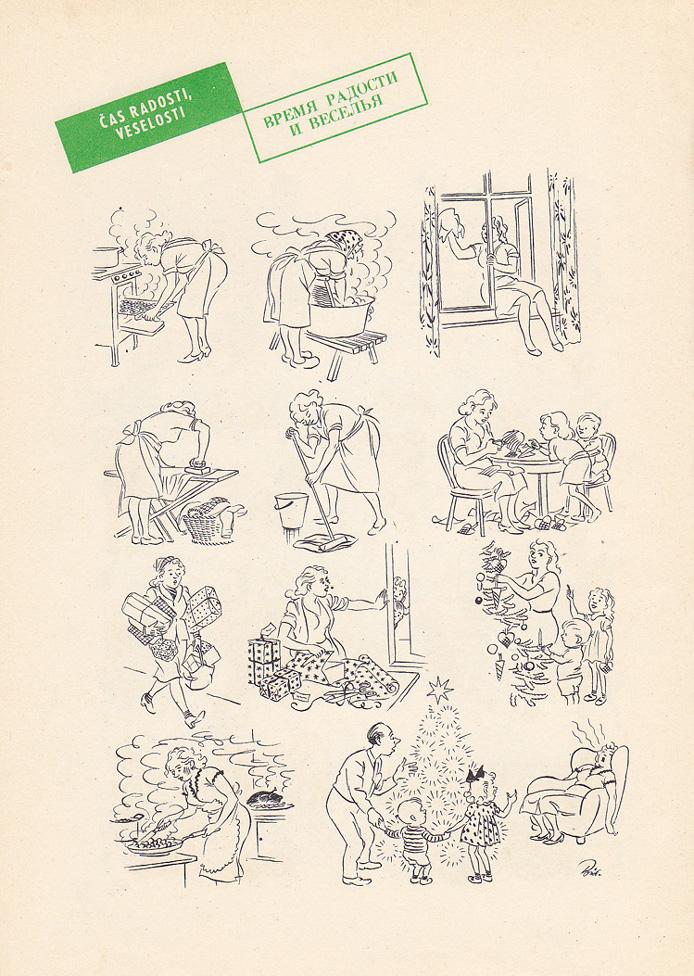 Херлув Бидструп - Время радости и веселья. 1961 г..