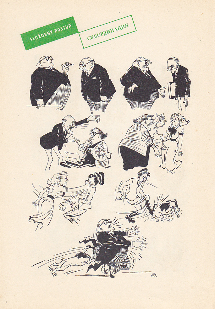 Херлув Бидструп - Субординация. 1961 г.