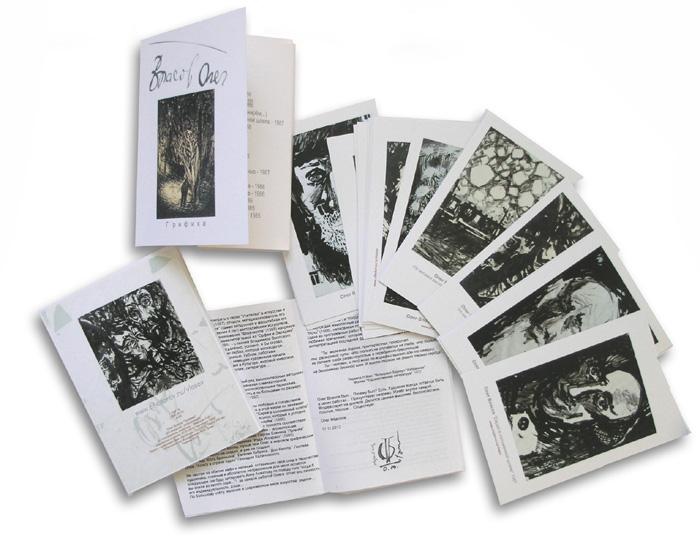 Олег Власов - Открытки - графика (набор открыток) 2012