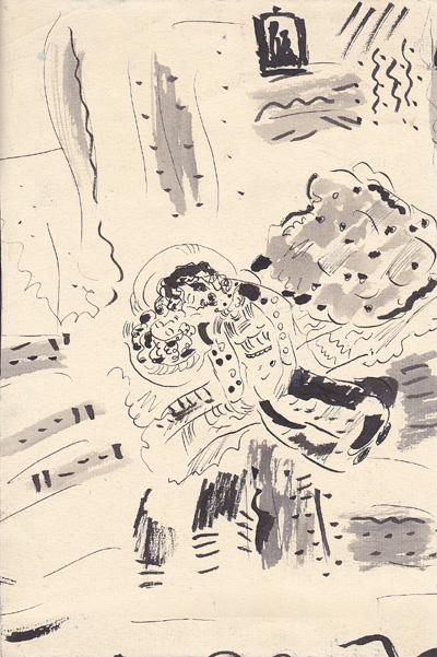 Катя Медведева - Рисунок. 1988