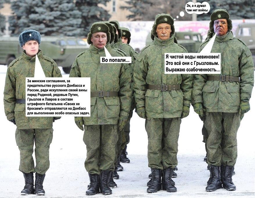 Очередь в Россию и в Новороссию