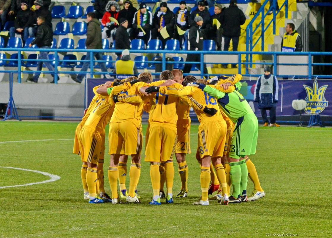 Сборная Украины - чемпионы мира по Футболу!