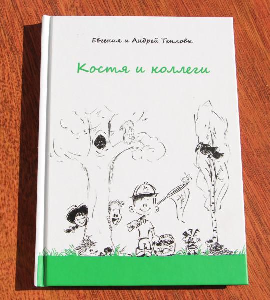 книжка1