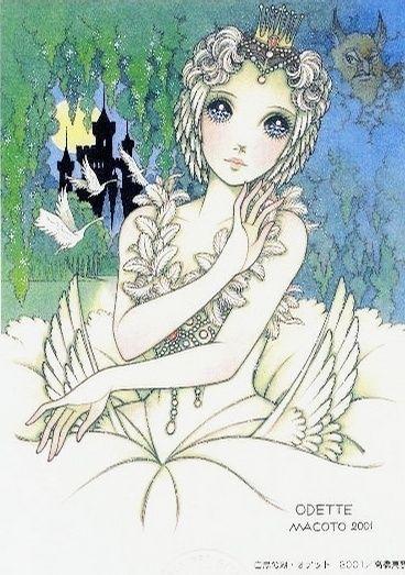 Иллюстрации Такахаси Макото на тему балета «Лебединое озеро» – Одетта