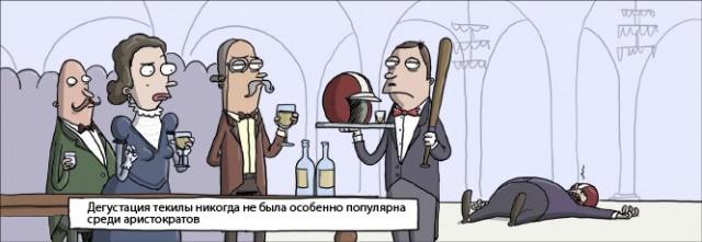 comics translated on russian