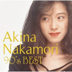 akina_