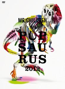 news_large_popsaurus2012_dvd