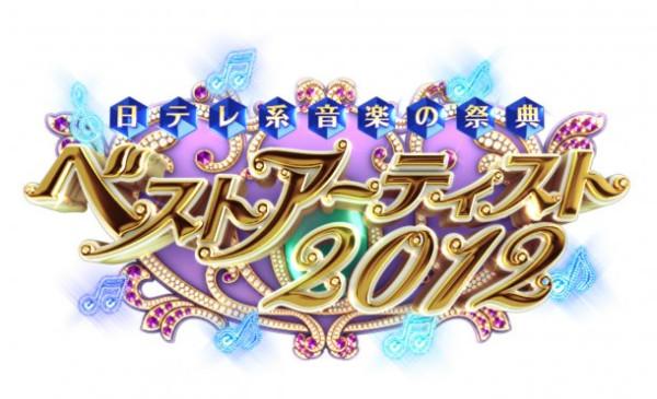 news_large_bestartist2012_title2