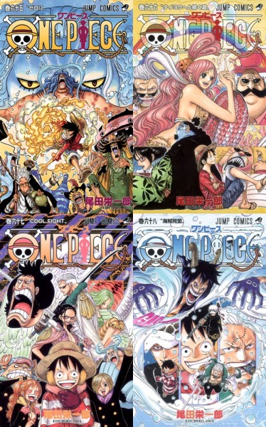 One Piece Volume 65 Cover-tile