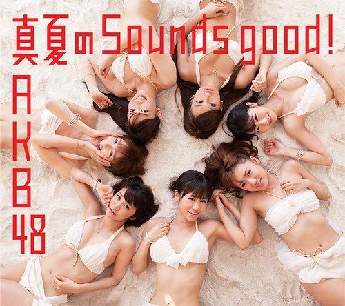 akb48-manatsu-no-sounds-good-first-press-a