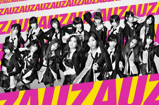 AKB48---UZA