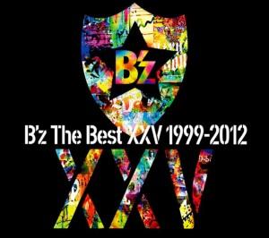 news_large_Bz_XXV1999-2012_jk