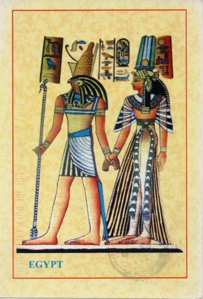 Отдых в Египте на Открытки на Новый Год Красной Обезьяны 2017. Скачать и сохранить виртуальную новогоднюю открытку
