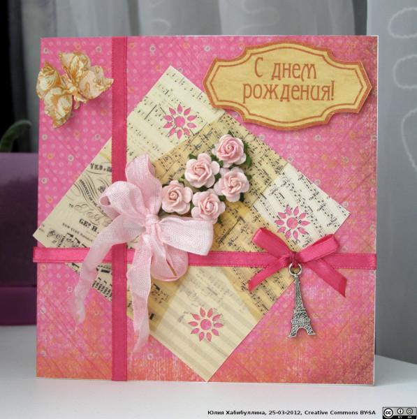 Скрапбукинг открытка на 8 марта маме
