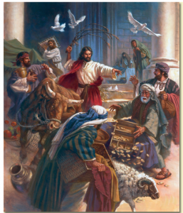 Христос изгоняющий из храма