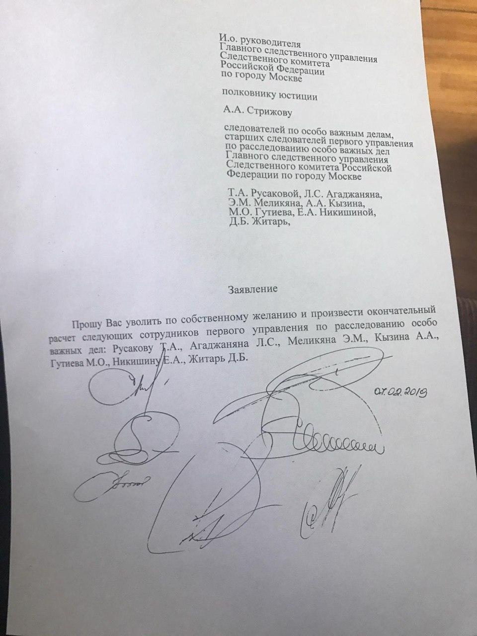 """Источник: телеграмм-канал """"Судебные кроссовки"""""""