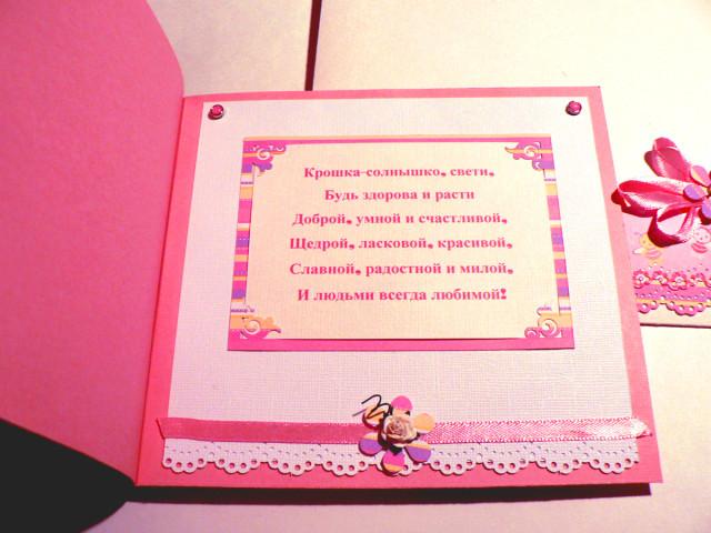 Как подписать открытку на день рождения маме от сына и дочки, одноклассниках получить открытку