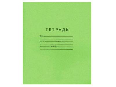 21971-tetrad_12_listov_liniya