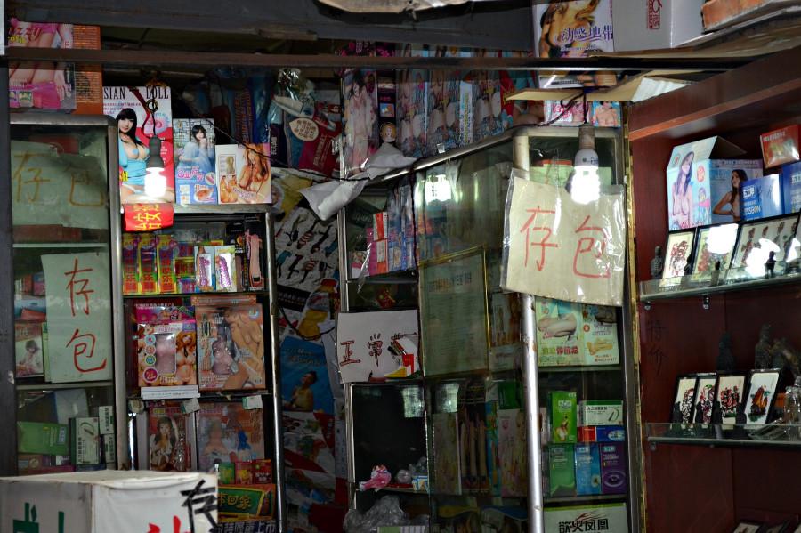 Секс по ту сторону ларька 13 фотография