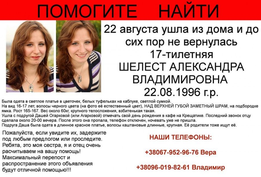 1238071_623574357665061_1010061094_n