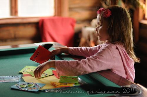 Софійка складає листівки