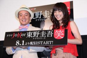 20120723_higashino_shou_kurashina_hamada_004