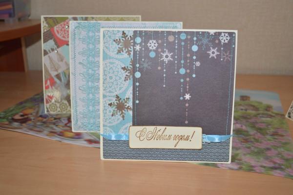 cards 2014-12-10 02
