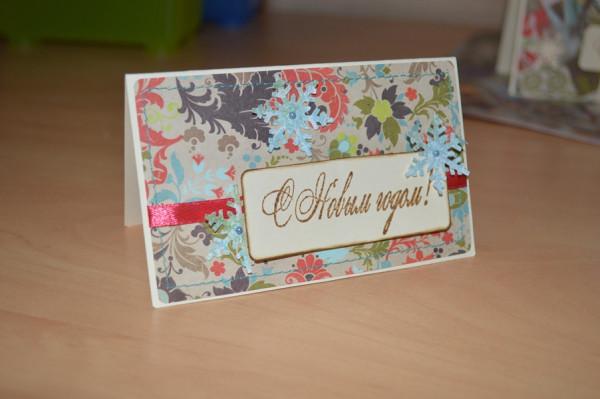 cards 2014-12-10 01