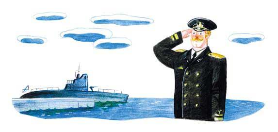 данилова лена подводная лодка