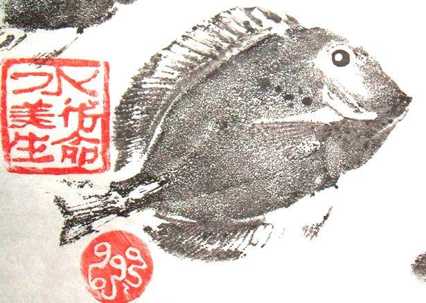 гётаку
