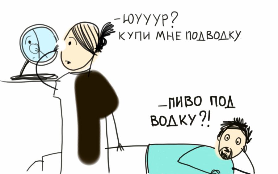 Sketch18503442