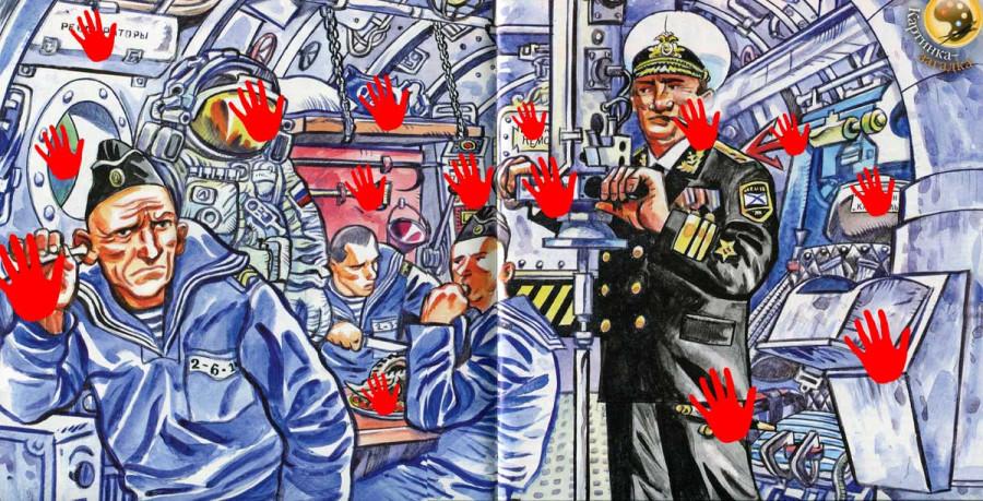 submarine-1