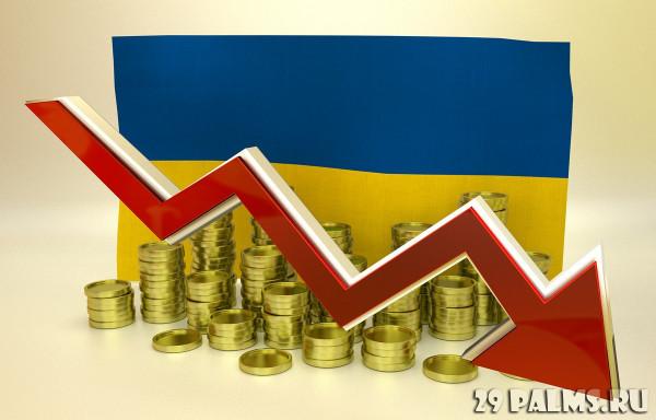 Экономика Украины, январь-2020: Экономика тонет, денег нет, но вы держитесь