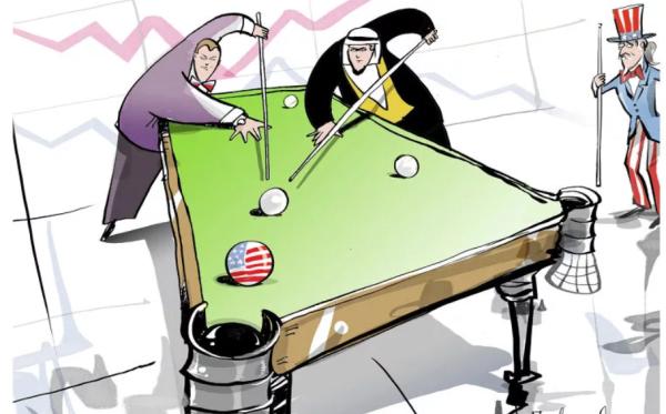 Сделка ОПЕК++: Почему саудовская нефть не продается. Даже по скидке.