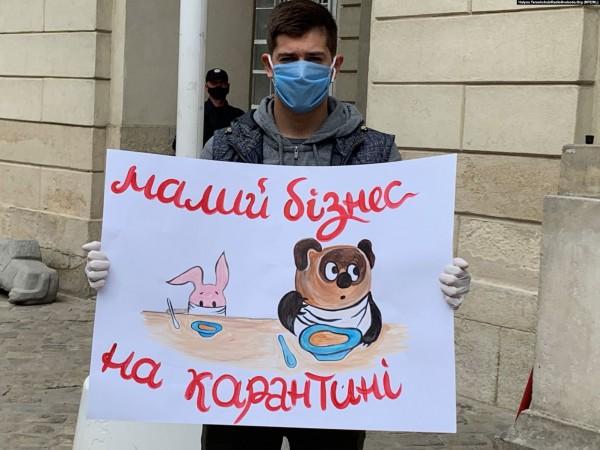 Карантин в Украине: кто-то теряет все, а кто-то на этом наживается