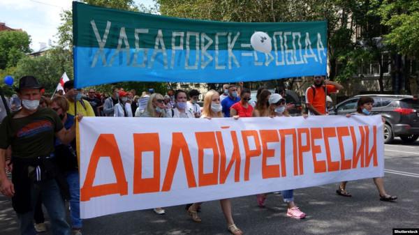 Хабаровские трансформации: почему «протест за Фургала» превратился в протест