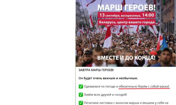 Белоруссия – 13 сентября (утро): Что показал вчерашний женский марш - аналогии