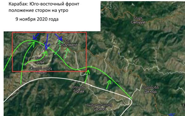 Война в Карабахе (09.11.20): Бои за Шушу. Чем меня удивила в этой войне