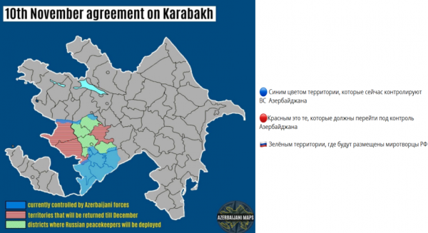 Конец войны в Карабахе: «а потом пришел медведь и всех помирил» - русские