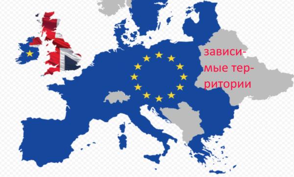 Евросоюз – версия 4.0: что он принесет Европе – процветание или Руину?