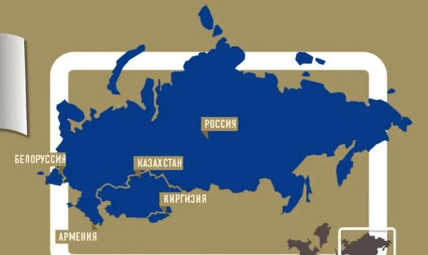 Евразийский экономический союз: рубль – главный сегодня, единый энергорынок уже