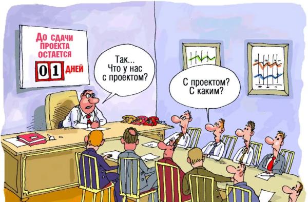 Как спасти российскую промышленность - «эффективные менеджеры» должны уйти