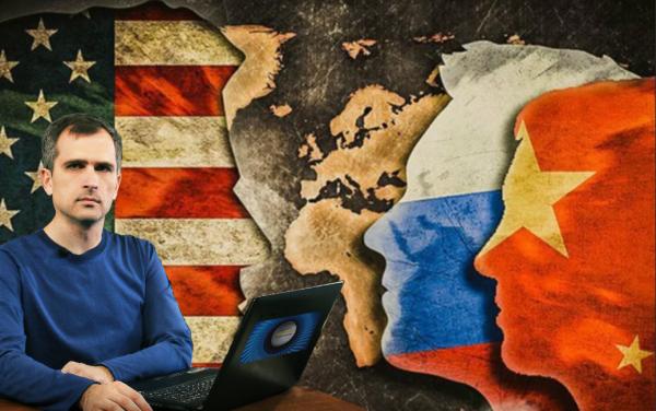 Мировая война - быть или не быть: Россия и Китай готовятся к 2024-25 годам