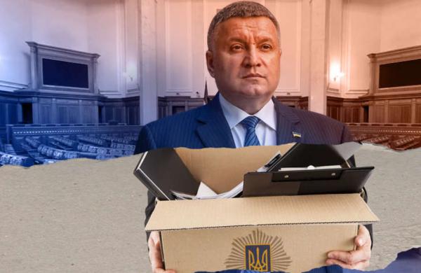 Отставка Авакова: или зачем «посол США» перетрахивает украинскую политическую