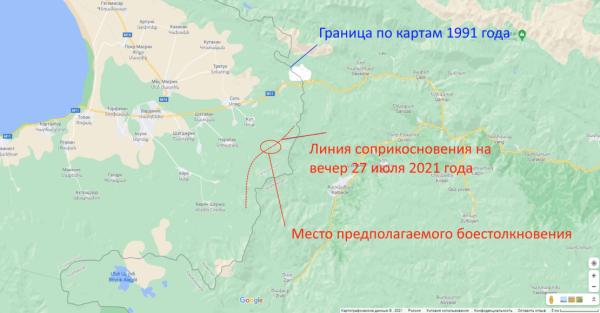 Бой на армяно-азербайджанской границе (28 июля 2021 года): что именно произошло?