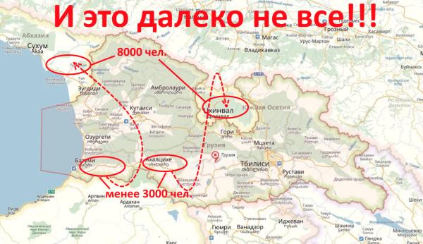 Война 08.08.08 – Политические последствия: Почему Россия не стала «брать
